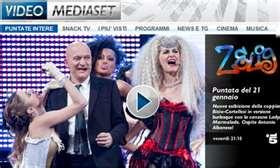Mediaset (puntate intere) logo